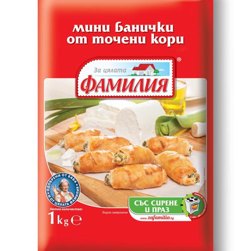 Mini sýrové koláčky Banica s pórkem 1kg
