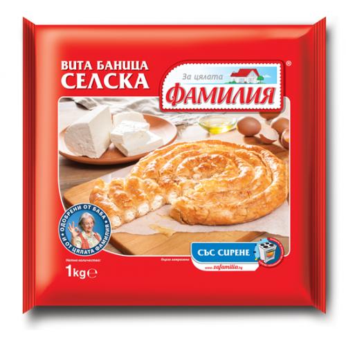 Venkovský kroucený sýrový koláč Banica 1 kg